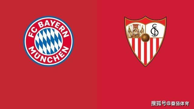 [超霸杯]赛事前瞻:拜仁慕尼黑vs塞维利亚,拜仁年夜刀阔斧
