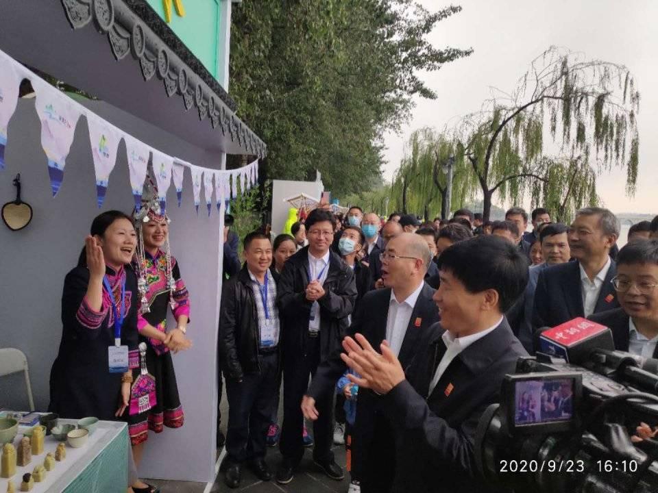 秀山丽水京浙享2020 浙江(北京)旅交会丽水
