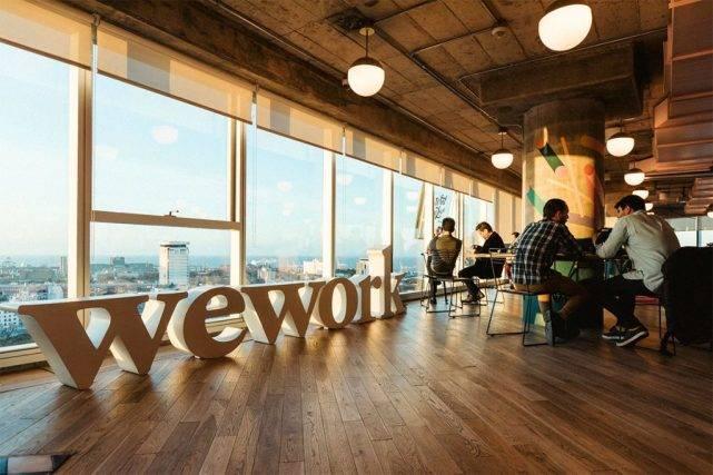 """WeWork 2亿美元""""贱卖""""中国业务,共享办公的故事要怎样讲下去?"""