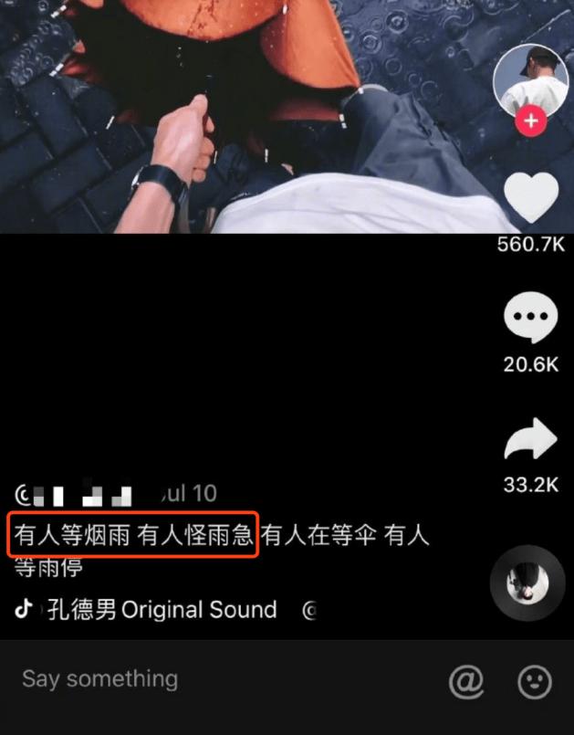 人民日报又转发了王源这次竟是因为这个?!!