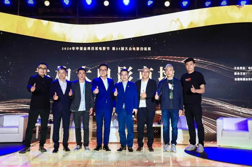 猫眼娱乐CEO郑志昊:线上线下观影不是选择题,将互为增量共同繁荣
