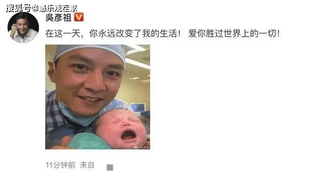 46岁吴彦祖晒抱婴儿照,网友纷纷祝贺其喜得二胎,结果闹个大乌龙