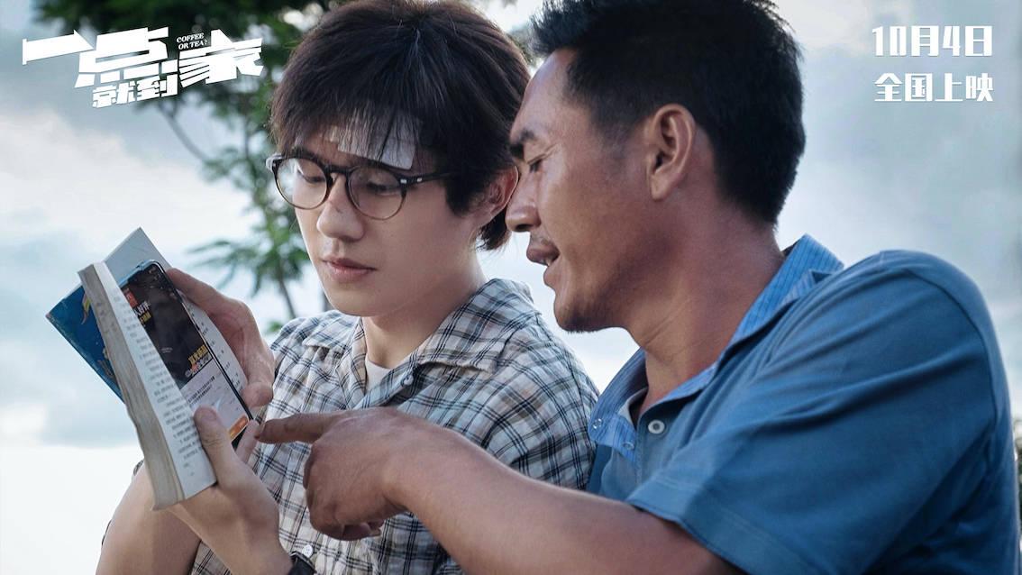 """《一点就到家》扎根千年古寨拍摄 新特辑揭秘主创""""今生第一次"""""""