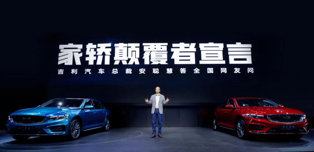 原创             当市值1500亿的华夏车企在谈撤销,他在谈些甚么?