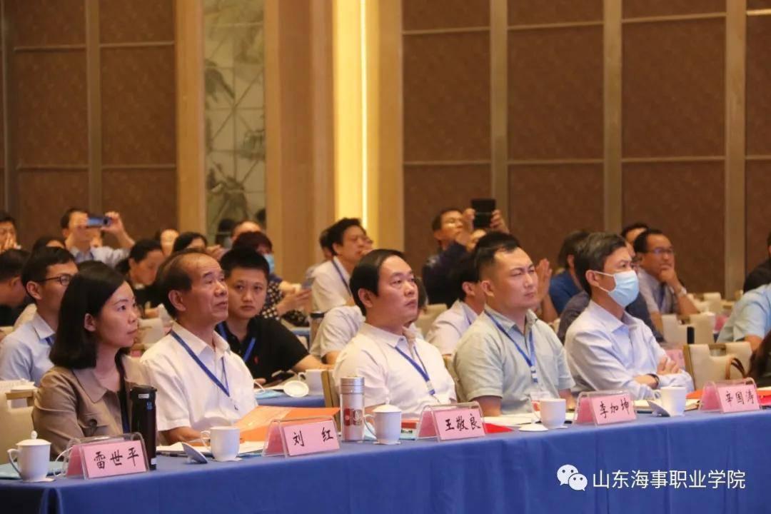 全国职业教育混淆所有制办学研究同盟办学实践研讨会在潍坊举行|网页版登陆界面(图2)