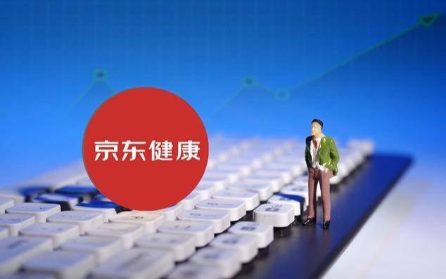 原创             刘强东隐退后再动手,华夏最大医药零卖商将上市,可否更生京东?