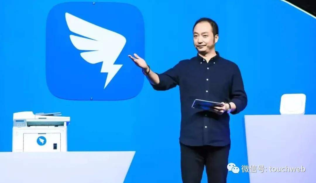 钉钉晋级为大钉钉行状部:与阿里云合并 CEO陈航被调岗