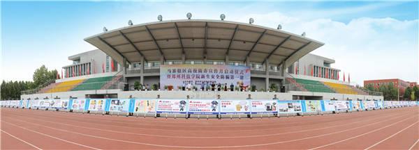 警地多方联动为郑州科技学院新生上好安全防骗第一课