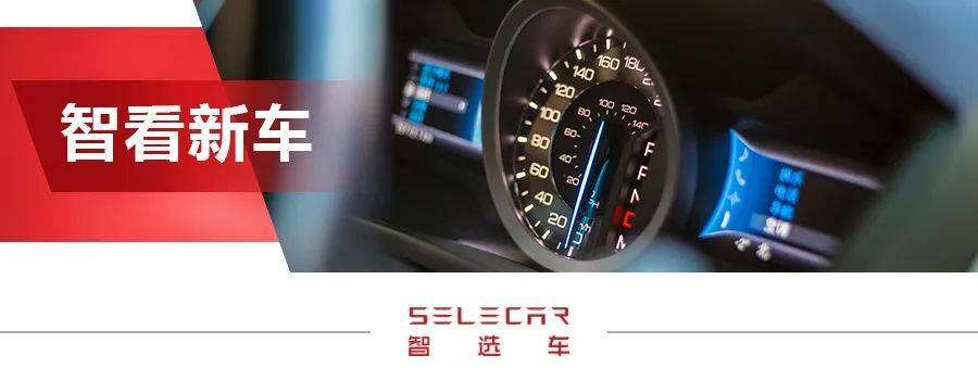 能让年轻人躁动不安的原装八万级轿跑!北京车展实拍MG 5