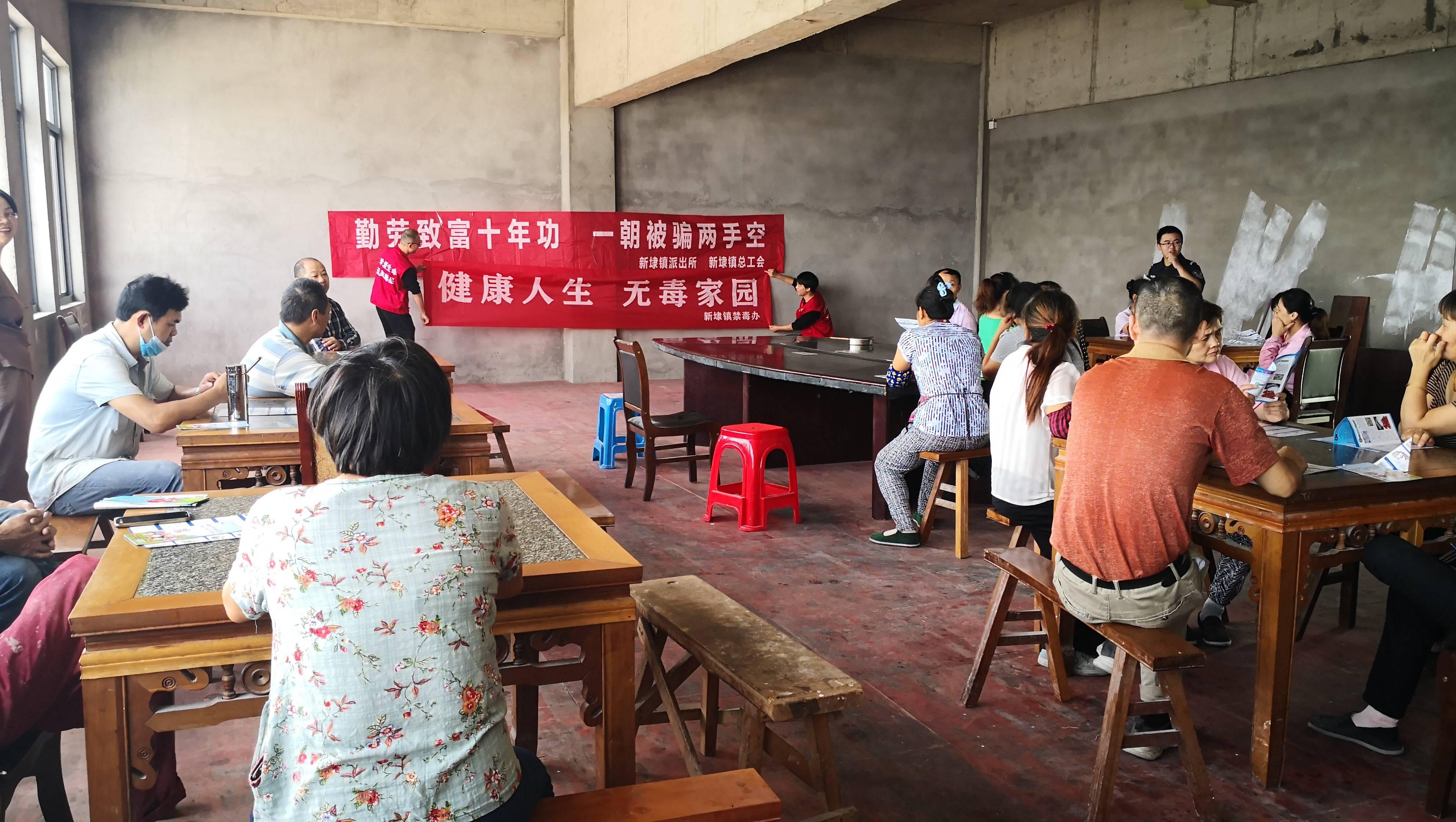 大齊塘村——禁毒反詐,喜迎雙節