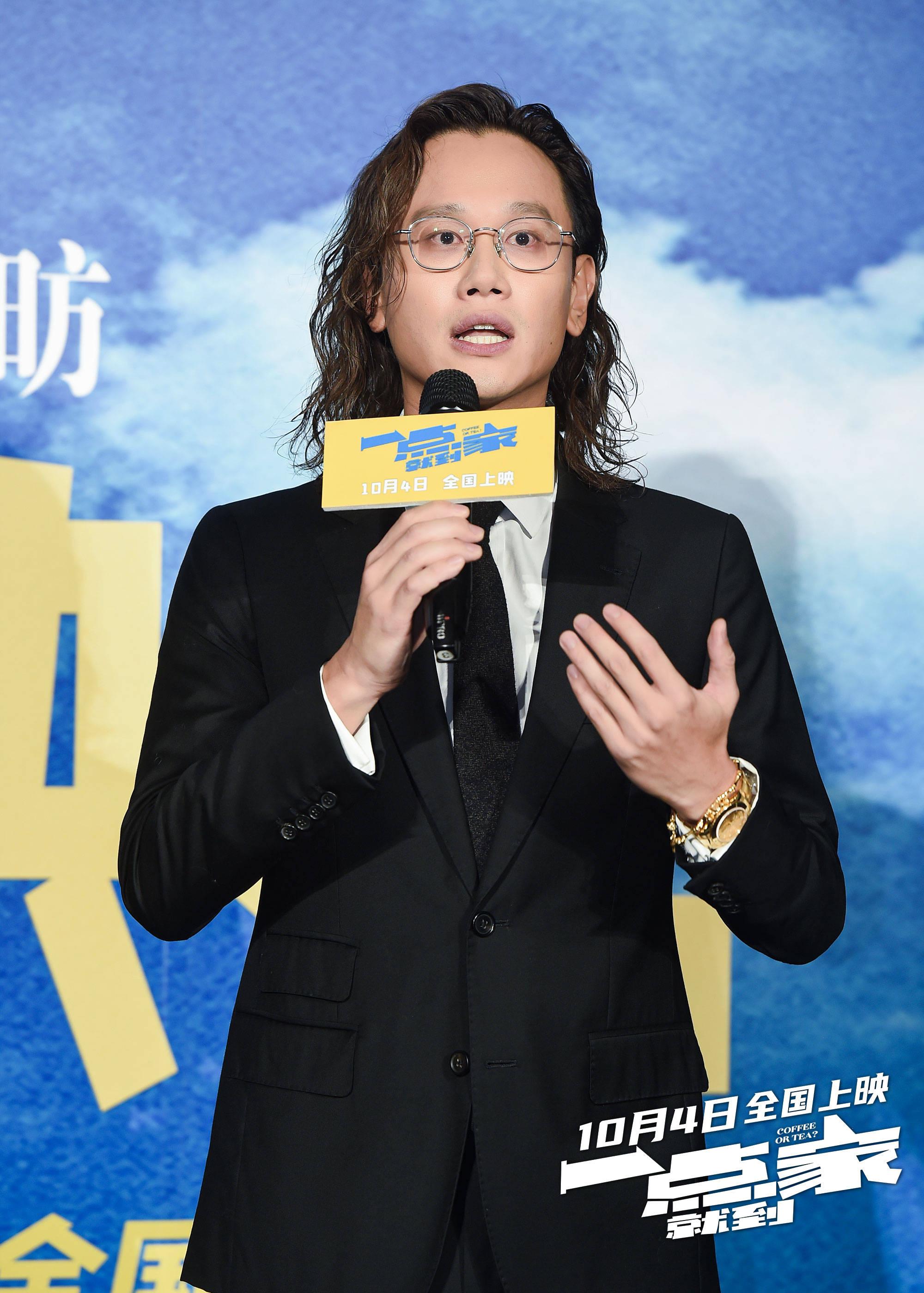 电影《一点就到家》 首映主创欢乐互动 终极预告王宝强惊喜献声