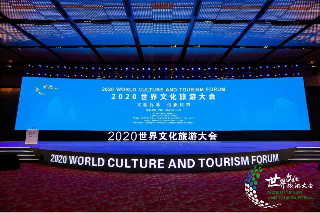 疫后建构中国入境游壁垒:文化、数字、创新