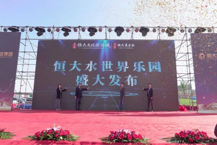 聚力体育频道直播:内蒙古文化旅游成长再超重!呼和浩特恒大文化旅游城与全球知名商家签署战略合同