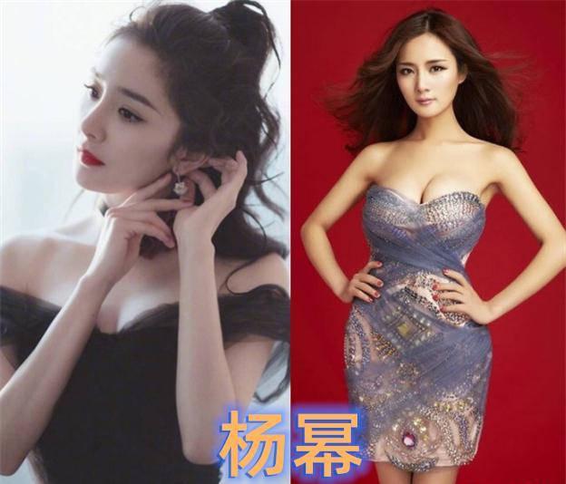 """女演员""""最胖""""时期 杨幂和普通人一样体"""