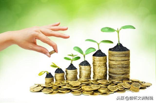 原创             新旧收入准则和企业所得税对收入确认的对比分析