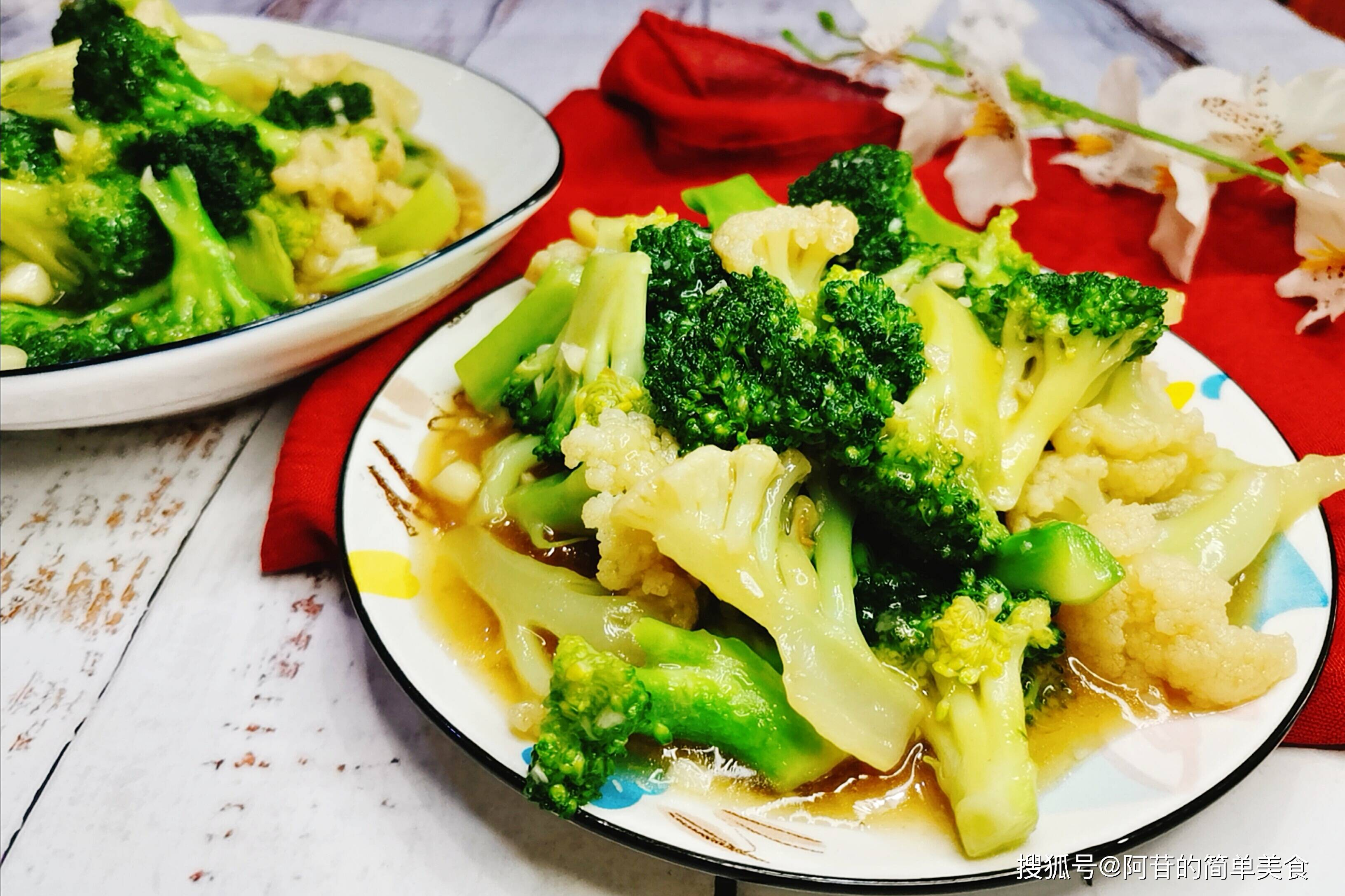 有机花椰菜和西兰花 适合一白一绿 简单