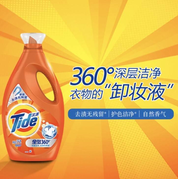 nba外围:惊呆了!今天JD.COM超市9.9买了几十个平时潮!
