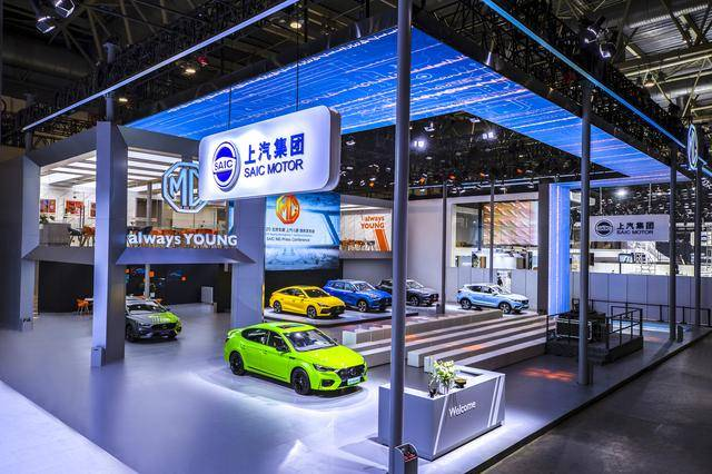 """创意让""""coupe""""不再遥不可及,新MG5是全球首秀,即将上市"""