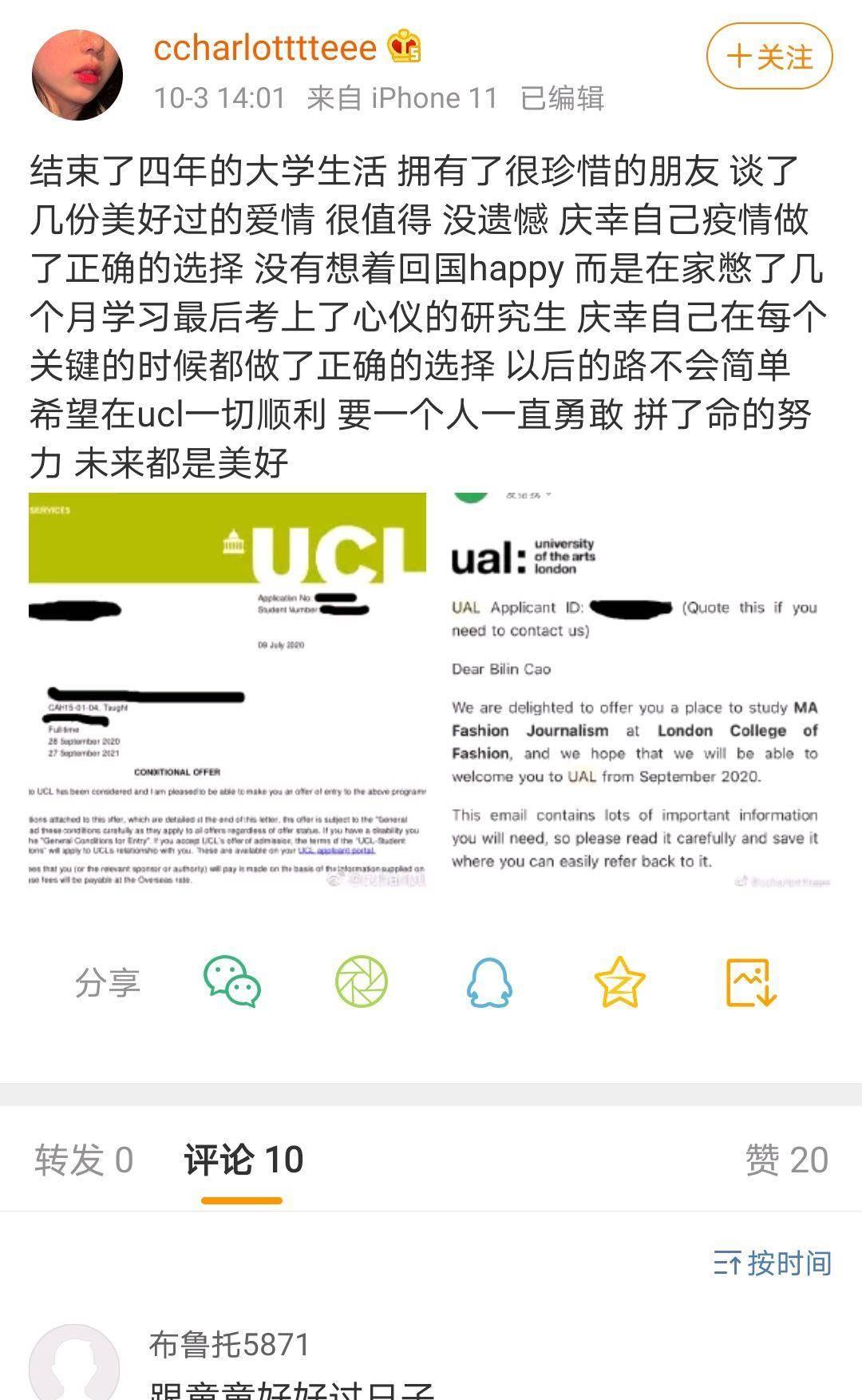 火狐体育官网:女朋友从英国和赵心童留学毕业正式宣布分手!严秉涛事业恋爱双丰收!