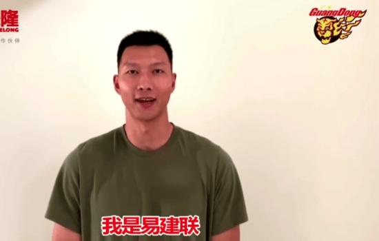 CBA首次!广东男篮精心准备夺冠游行,网友直呼:太幸福了