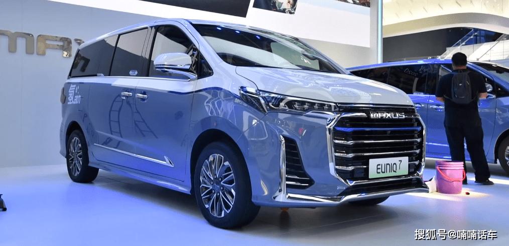 原装狙击丰田?上汽大通推出氢燃料汽车EUNIQ 7!