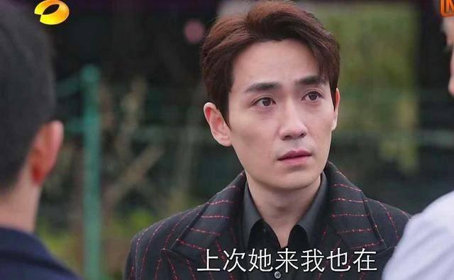 <strong>朱一龙回应秘婚生子 说法令人失望 热评</strong>
