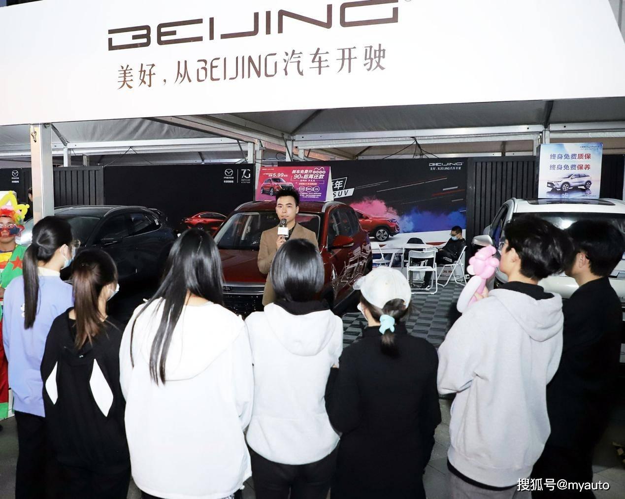 """""""全球安全观""""!中国无锡安兴站,北京汽车实力亮相"""
