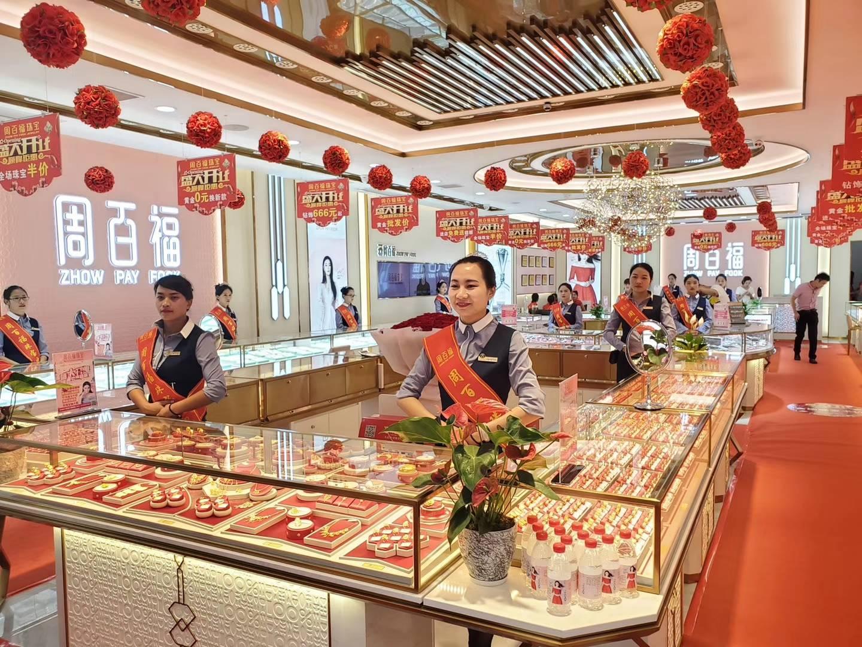 中国玉石排行_2020年中国珠宝首饰品牌排行榜