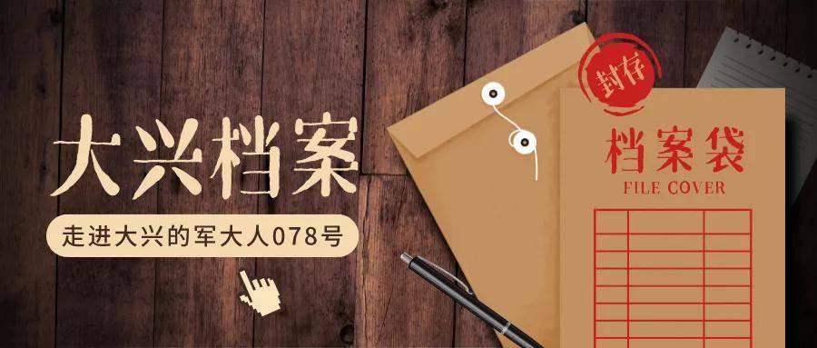 ope官方网站:君达仁078号 进入大兴