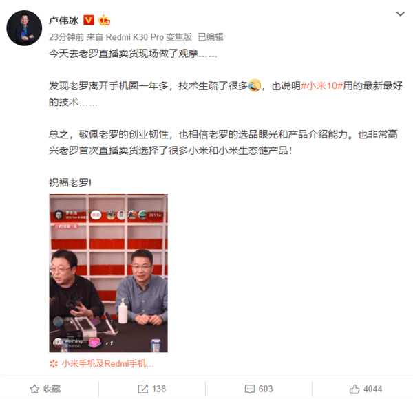 老罗宣布回归手机圈!10月14日发布会确认