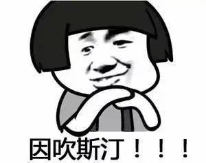 陈清做了一个很大的改变 并得到了充分的表现 兰湛歪着脖子 斜着弓着伞 居然是舅舅的话?