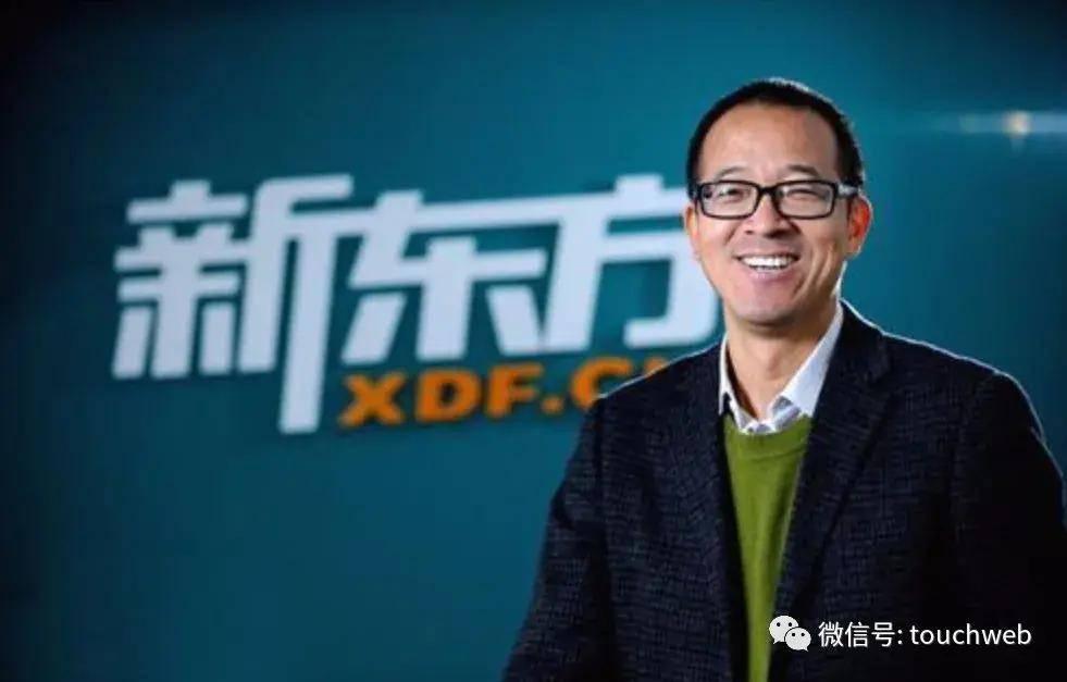新东方股权暴露:于作为独立董事持有百度12%的股份