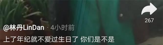 林丹37岁生日,容祖儿晒视频为他庆生,模仿林丹单手接糖果