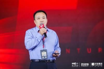 上汽投资冯金安:汽车行业最好的投资机会在中国
