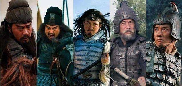 五虎上将中最名不副实的武将?威望比吕布还高,一生未被刘备重用