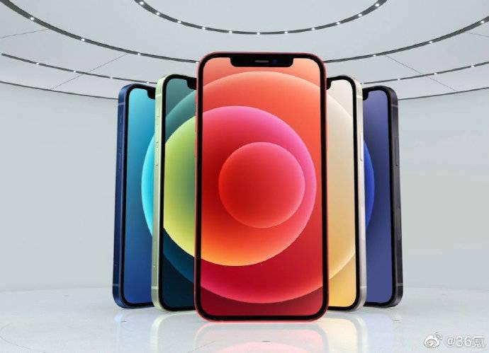 分析师:虽然iPhone 12不送耳机充电器了,但仍然不能抵消5G、OLED等升级成本