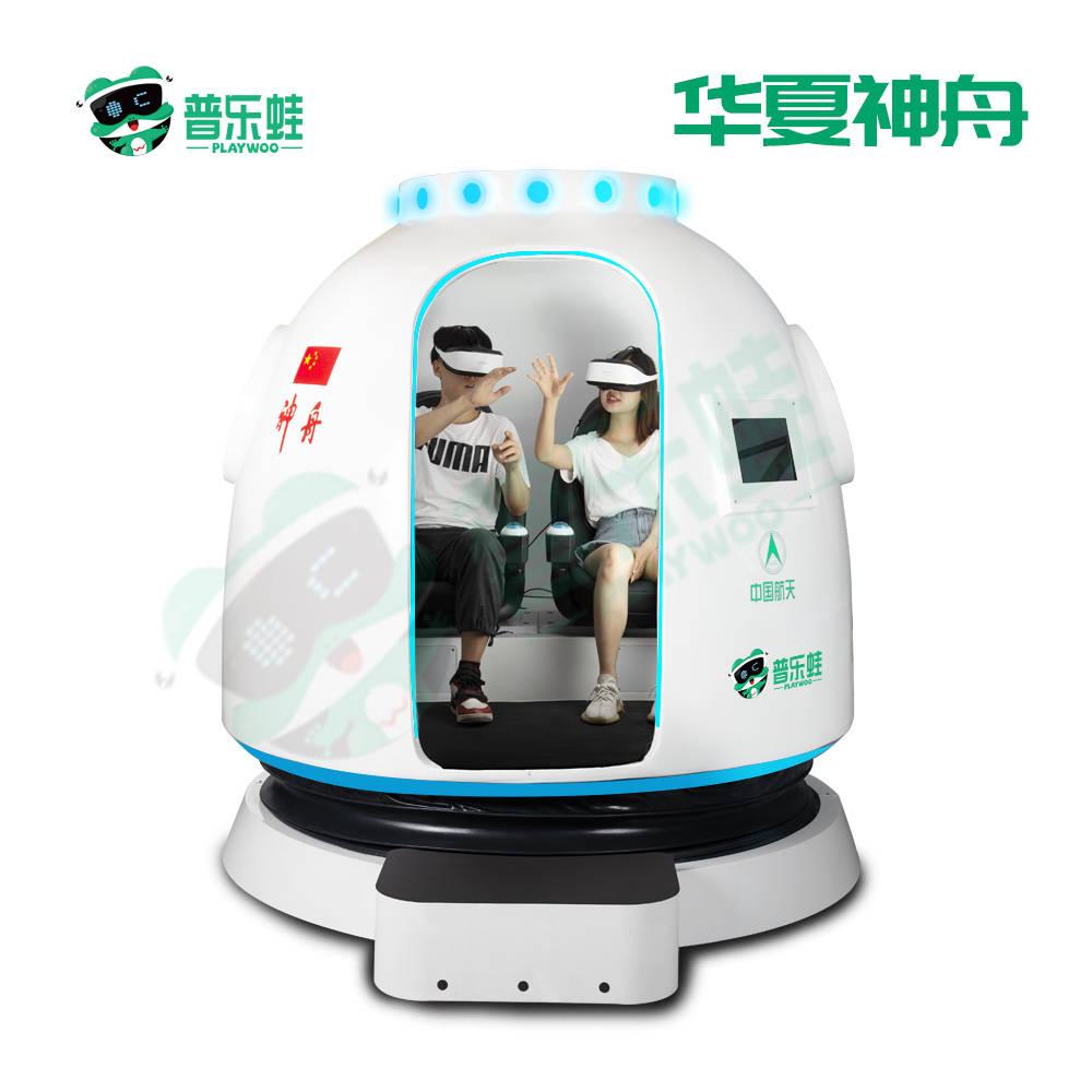 VR航天科技设备体验探索太空导航的兴趣