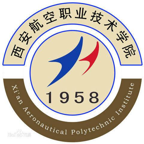 西安大专排名2020最_2020中国西部地区大学排名发布,西安交大第1,四川大