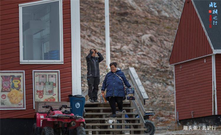 地球上最北的小镇:地处北极圈却有电有wifi,冬季最低温零下60℃