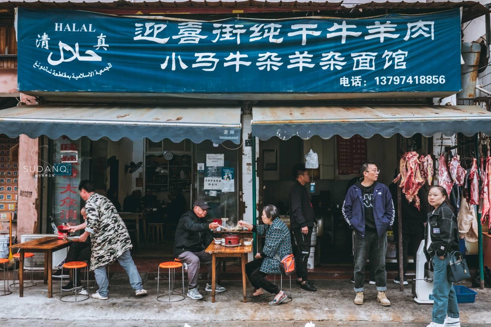 """一大早,白酒配火锅,湖北荆州人""""有点彪"""""""