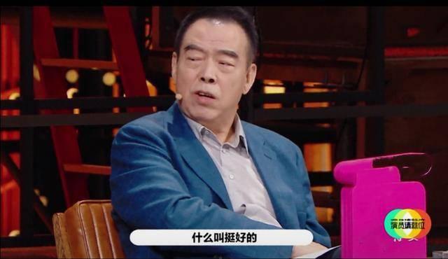 杨志刚温峥嵘唐一菲争演员请就位最后一张S卡?网友怕郭敬明搞事
