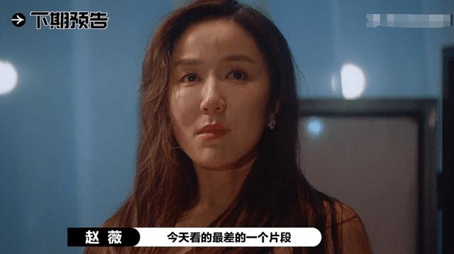 娄艺潇挑战三十而已被李诚儒狂喷,江疏影却力挺她,给师妹面子?