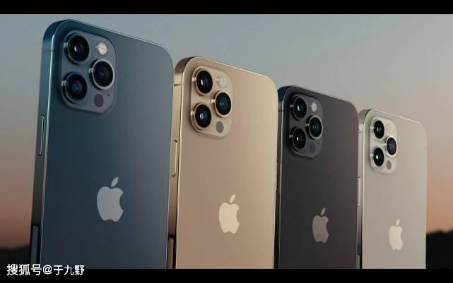 """该买iPhone 12还是12 Pro?达人曝""""5大关键区别"""":秒选它"""