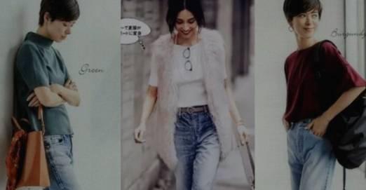 初秋通勤女孩穿着长款羊毛衫搭配牛仔铅笔裤,