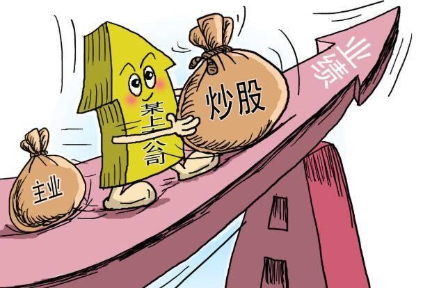 【A股再迎企业级炒股大户——方大集团拟斥不超13亿元进行证券投资】