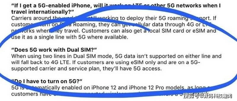 "iPhone 12系列双卡双待""暂时""不支持5G移动网络"