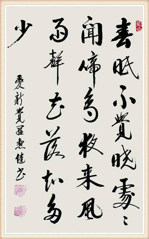 皇室后裔,杰出艺术家爱新觉罗焘健老师(图6)