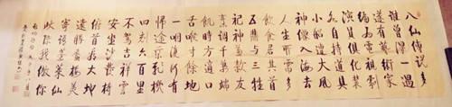 皇室后裔,杰出艺术家爱新觉罗焘健老师(图10)