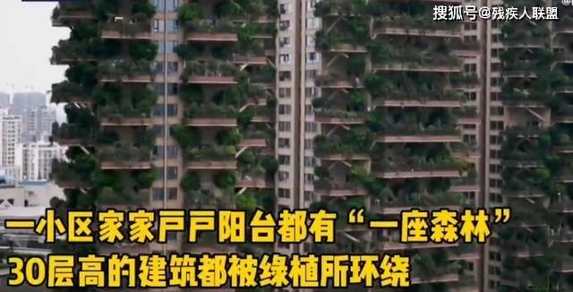 为30层高楼穿绿衣,第四代住房来袭,这是增加绿色,还是挡阳光