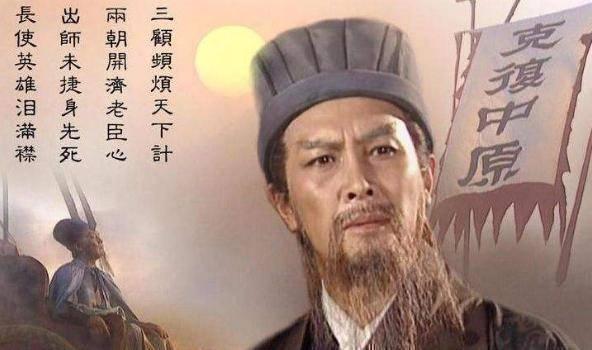 诸葛亮为什么甘愿辅佐刘备,而不是自己起兵争夺天下呢?